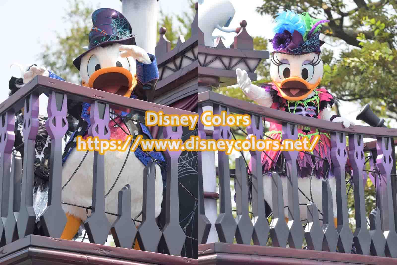 """スプーキー""""Boo!""""パレード2019 ドナルド デイジー"""