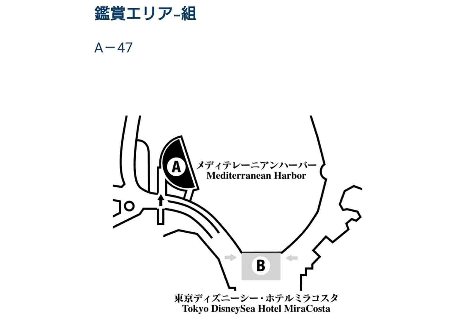 Tip-Top イースター 2019鑑賞場所ガイド